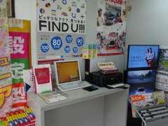 店内には当社1200台の在庫を検索できるパソコンもございます☆きっとお客様がお望みの1台が見つかるはずです!