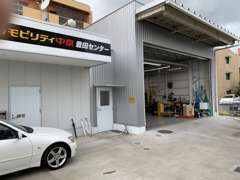 豊田センターにも整備工場が出来ました!お車のアフターフォローもお任せ下さい♪