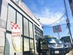 西尾張中央道(県道14号)沿いの大きな店舗と大きなホンダの看板が目印です! お気をつけてお越し下さいね!
