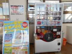 お待ちの間も、お好きな雑誌新聞でおくつろぎ下さい。飲み物も温かいもの冷たいものご用意しています。