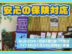 一宮市と稲沢市に地域密着!親子3代でご来店されるお客様も。