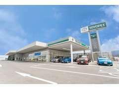 岐阜でトヨタ車をお探しなら岐阜トヨペットへ!新車・中古車どちらも取り扱いができます!
