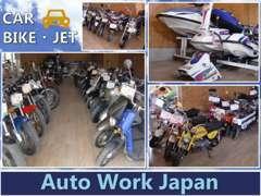当店にはバイクも常時70台以上展示しております。お車を見に来た際にも是非ご覧くださいね!