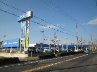 ネッツトヨタ名古屋(株) 小牧・岩崎店