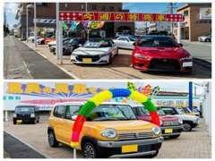 今週の特選車をはじめ、お買い得車輌が充実しています!また買取も強化中です!軽自動車~輸入車まで一生懸命ご要望に応えます!