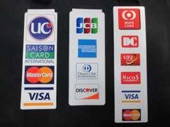 各種ローン・クレジット取扱いしております!詳細は、スタッフまで御問い合わせ下さい!