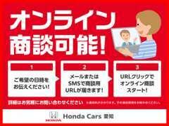 中古車をさらにお買い求めしやすく!ただいま据え置きクレジットは3.5%の金利でお申込みいただけますよ。詳細はスタッフまで