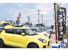 広大な展示場にはスズキの軽自動車・普通車を多数展示しております!新車の販売もしておりますので合わせてご相談ください♪