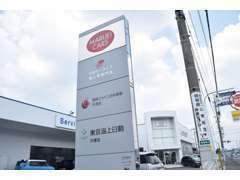 後方に見えるのは金華山・岐阜城!そのふもとに当店はございます☆「東栄町4」交差点角のスズキが当店です♪