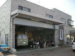 自社整備工場完備でアフターサービスもお任せください。