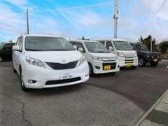 輸入車~新車など幅広く取扱いしております!