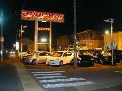 セダン、RVから軽カーまで常時30台以上!!全車車輌状態評価書付き!お車の状態を詳細にご説明致します。