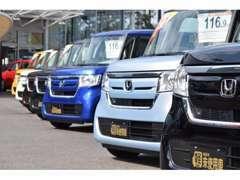 当社は尾張地区最大級の届出済未使用車専門店です。各メーカー&各色をご用意しております♪