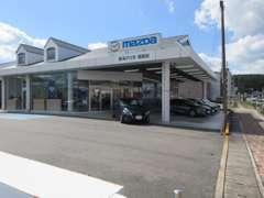 新車、中古車、整備工場の総合店舗になります。