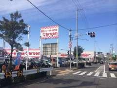 場所はバロー鳴海店さん隣りで大きな白い看板が目印です。事前のお電話にて名鉄「有松駅」までお迎えにも上がります!