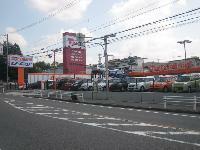 名古屋トヨペット(株) オレンジタウン瀬戸