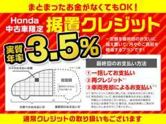 U-select店、日本第2号店です!店舗は半田中央店、カインズホームさんの間にございます。