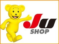 ♪当社は全国の中古車販売10,000店が加盟するJUショップのメンバー店です♪