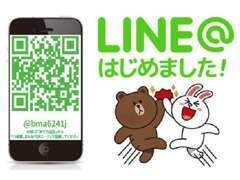LINE ID【@bma6241j】電話する時間がない・詳しい写真 動画が欲しいなどに便利♪ まずはご登録&メッセージを(^^♪