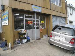 プライスにびっくり!の当店では、スポーツカーを中心に展示中。掘り出し物パーツもありますので、是非1度ご来店ください!