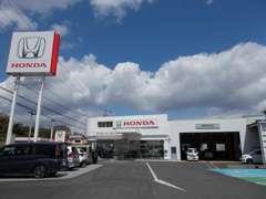 安心のホンダディーラー、ホンダカーズ東海の富木島店!駐車場もしっかりご用意してますので、お気軽にご来店ください。