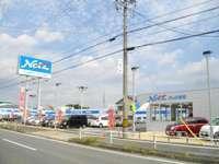 ネッツトヨタ愛知(株) U-Car豊川店