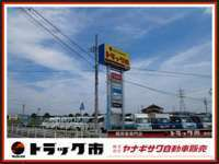 トラック市 愛知豊田店 null