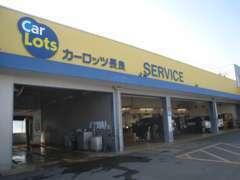 サービス工場も完備!サービススタッフも常駐しております◎ご購入後のアフターフォローも当店をご利用下さい。