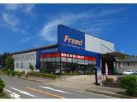 (株)フリード 名古屋インター店