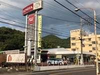 岐阜トヨタ自動車(株) 三田洞店