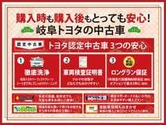 「いつかはクラウン」U-Carならお値打ちな一台もございます!新車クラウン取扱いのトヨタ店では、豊富な在庫が勢ぞろい♪