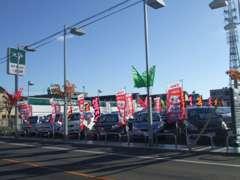 国道22号線から「浅野」の信号交差点を西へ進んで頂くと信号二つ目にこちらの展示場が面してございます。ごゆっくりご覧下さい