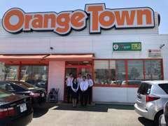 オレンジタウン248のスタッフ一同です!お車のご相談はお気軽にお任せ下さい!ご来店をお待ちしています。