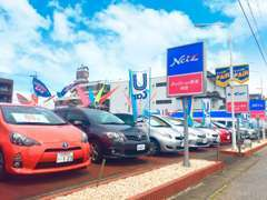 お値打ち価格でご提供させていただきます!お車のことならネッツトヨタ東海U-Carland半田へ!