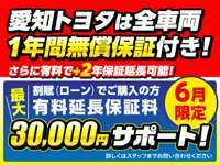 愛知トヨタ自動車(株) キャラット一宮店