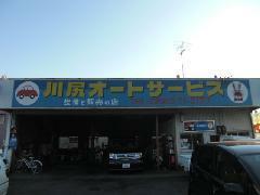 ★青い看板が目印★ 各メーカーの中古車を展示しております!