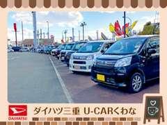 ディーラーならではの高い技術でお客様のカーライフをサポートします!安心『サービス工場』完備してます!