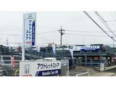 名古屋市南区上浜町30番地で最寄のバス停は市バス鳴尾車庫です
