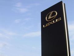 レクサス認定中古車【CPO】 レクサスには「CPO」という選択もあります。