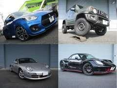 ☆お得な情報満載のホームページもご覧ください。アドレスはコチラ♪http://www.furuichi-car.com/