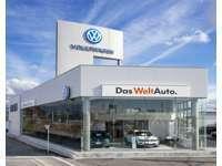 サーラカーズジャパン Volkswagen沼津認定中古車センター