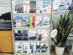 トヨタ車に限らず、スズキやダイハツの新車カタログもご用意しております。軽自動車をお探しの方はご相談下さい!