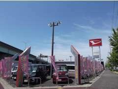 愛知ダイハツU-CAR新家店では広い敷地に豊富な在庫を取り揃えております!  ダイハツの大きな看板が目印です!