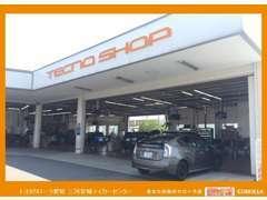 整備工場も完備!ご購入後のアフターメンテナンスや定期点検、車検まで全て当店にお任せください!!
