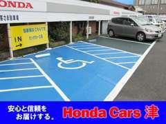 駐車所も完備しておりますのでご安心ください。スタッフ一同心よりお待ち申し上げます。