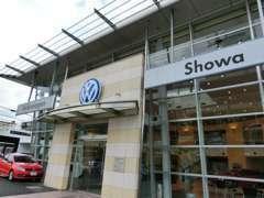 安心と信頼の愛知トヨタグループ。VW昭和のページへようこそ!