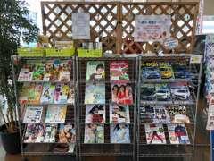 点検や整備などでお待ち頂く時間もおくつろぎ頂けるように各種雑誌もご用意しております!