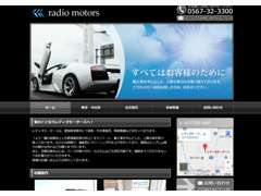 当店HPにも情報満載!URL→→http://www.radiomotors.com/です。ぜひ、ご覧ください☆