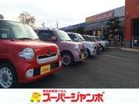 スーパージャンボ 稲沢店 in オートプラザラビット
