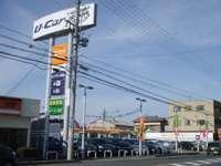 トヨタカローラ愛豊(株) 稲沢おりづマイカーセンター